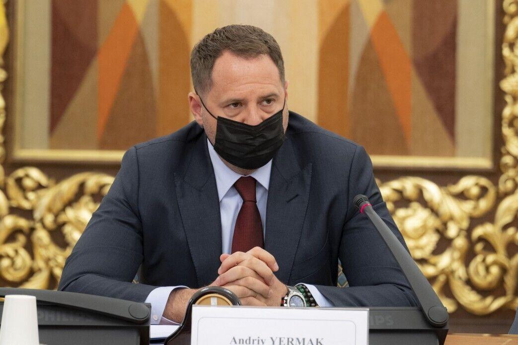 Андрій Єрмак.