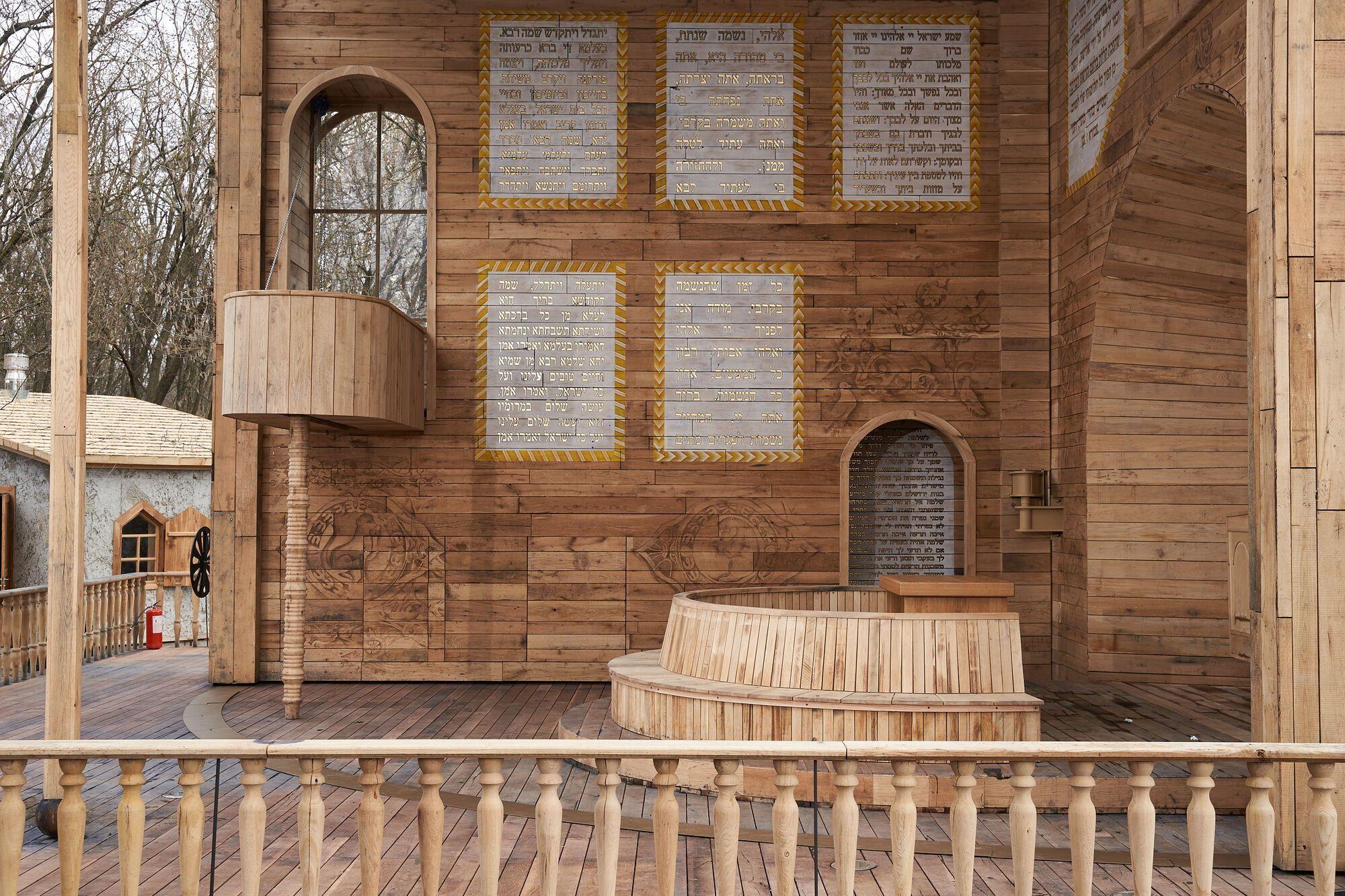 В Бабьем Яру откроют символическую синагогу – место для размышлений и молитвы
