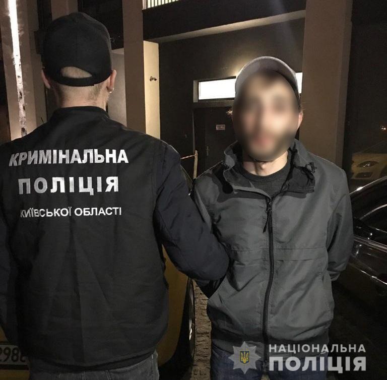 Затриманими виявилися громадяни Грузії.