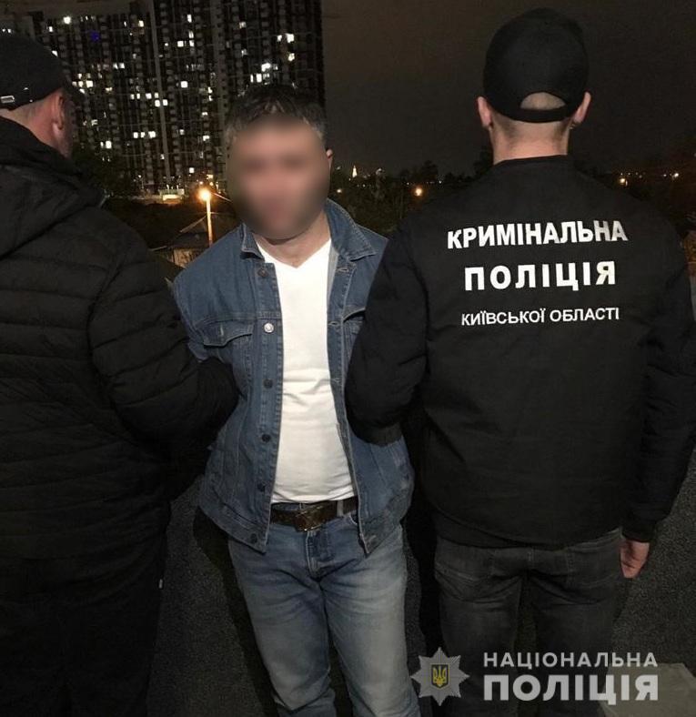 Чоловіки проживали в місті Дніпро.