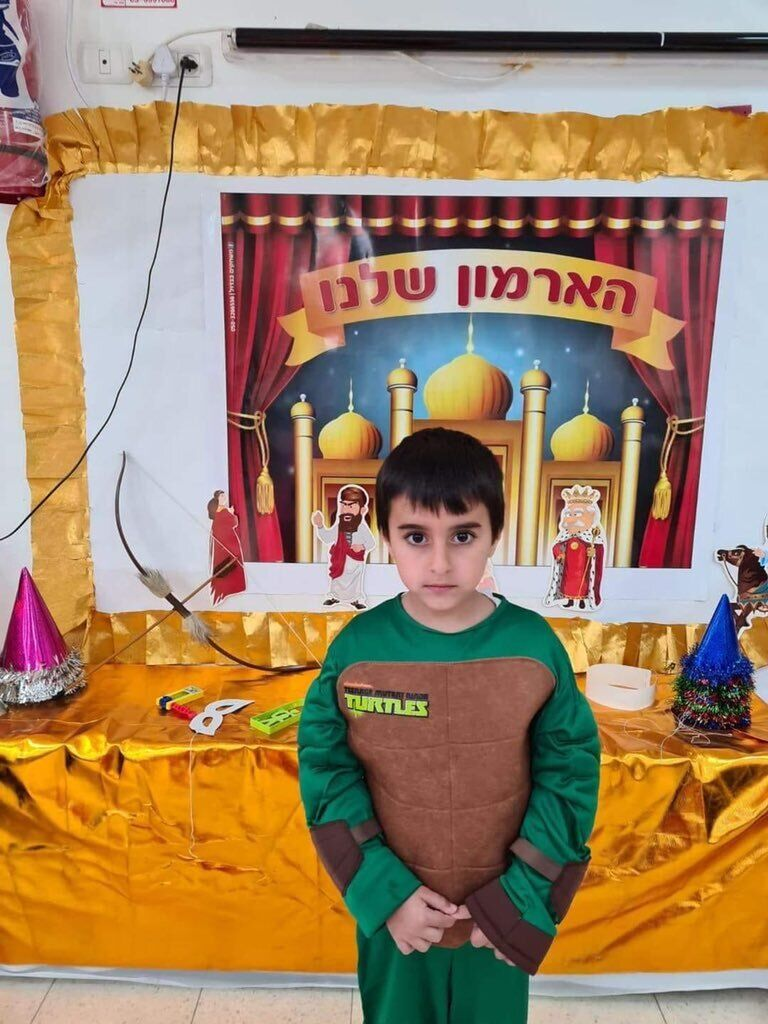 Загиблий в Ізраїлі шестирічний хлопчик.