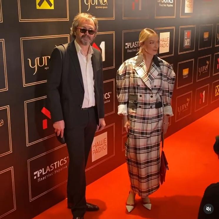 Василиса Фролова и Дмитрий Котеленец на церемонии Yuna 2021