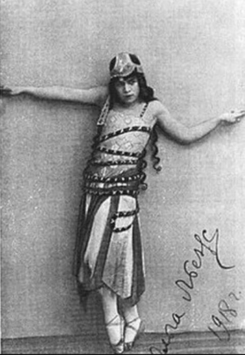 Балерина Ольга Чаплыгина, 1918 год