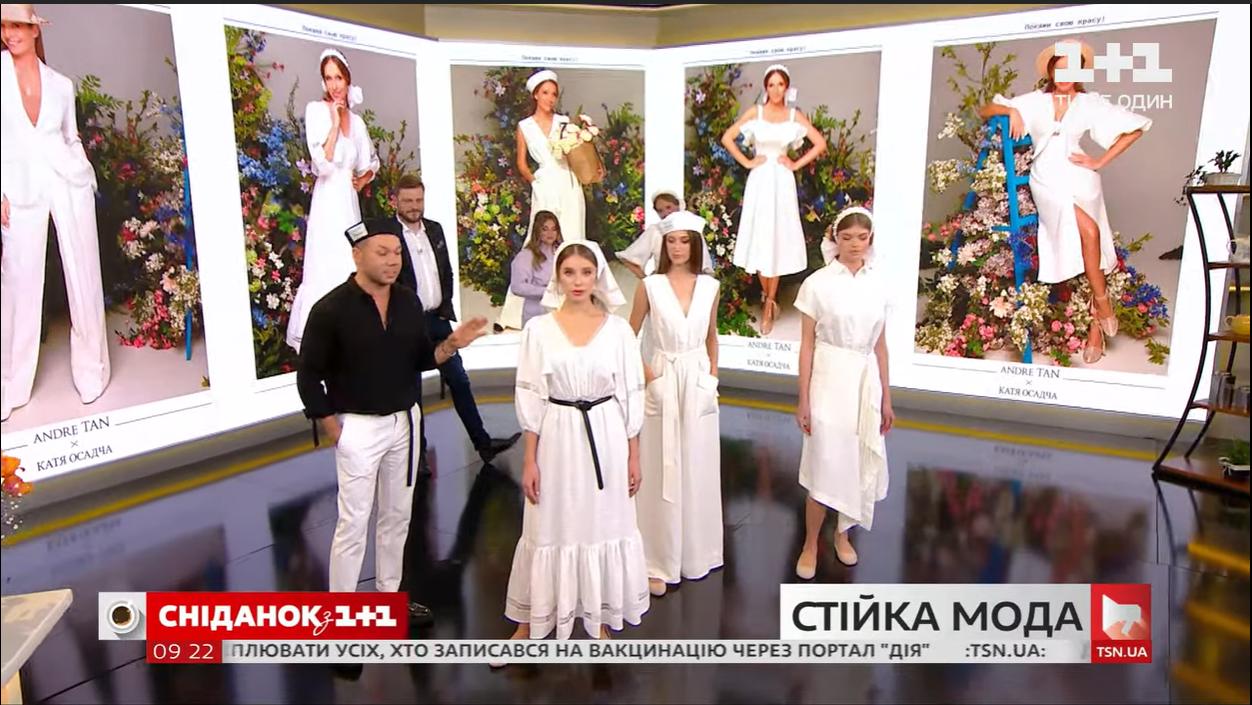 Катя Осадчая и Андре Тан представили три наряда из своей коллекции