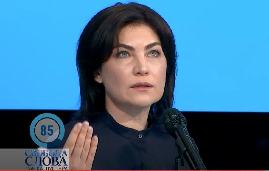 Ирина Венедиктова.