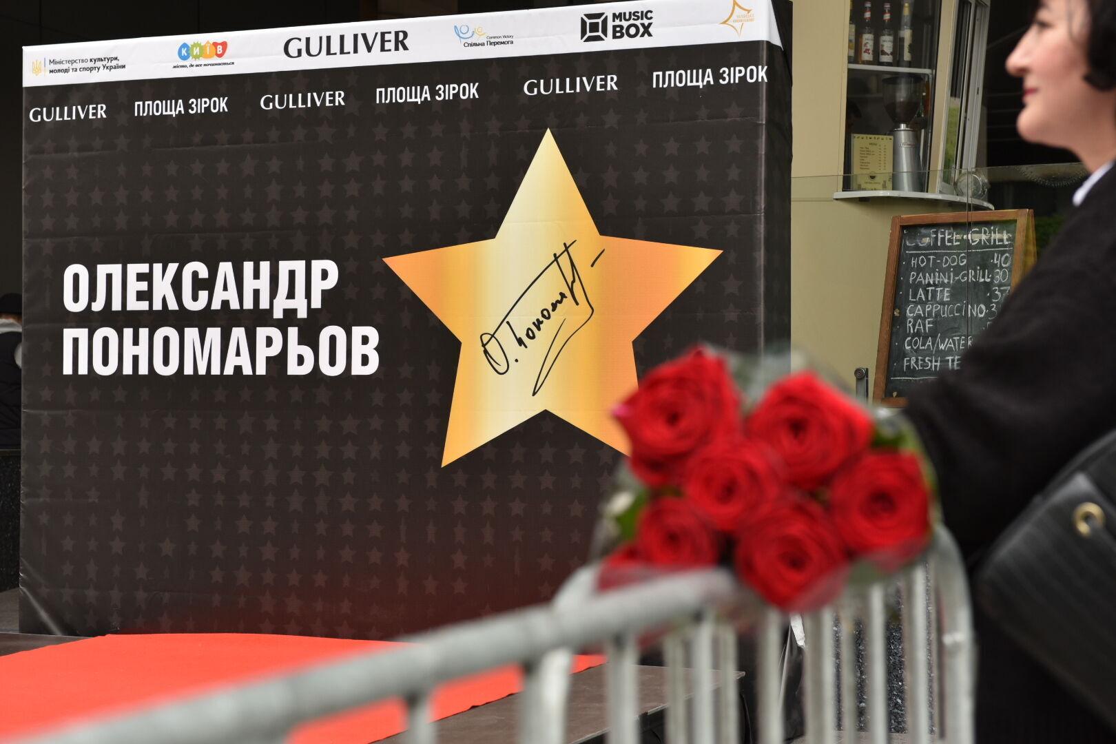"""Звезды на """"Площади Звезд"""" появляются по результатам нескольких этапов отбора"""