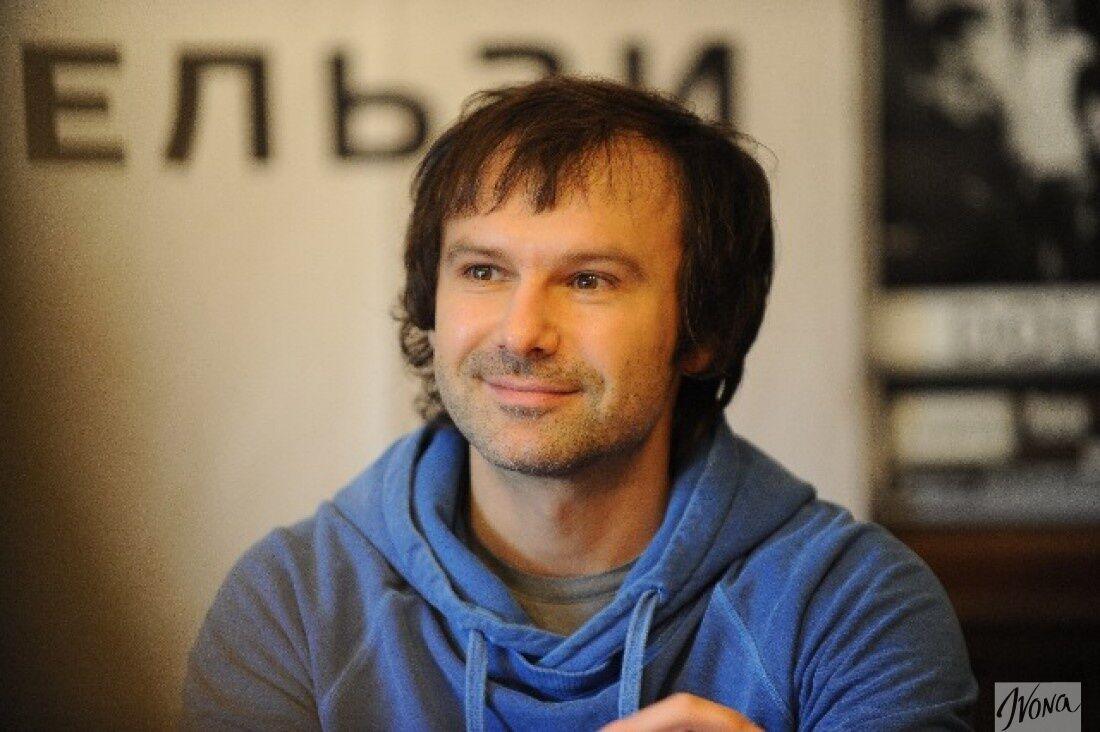 Святослав Вакарчук в молодости
