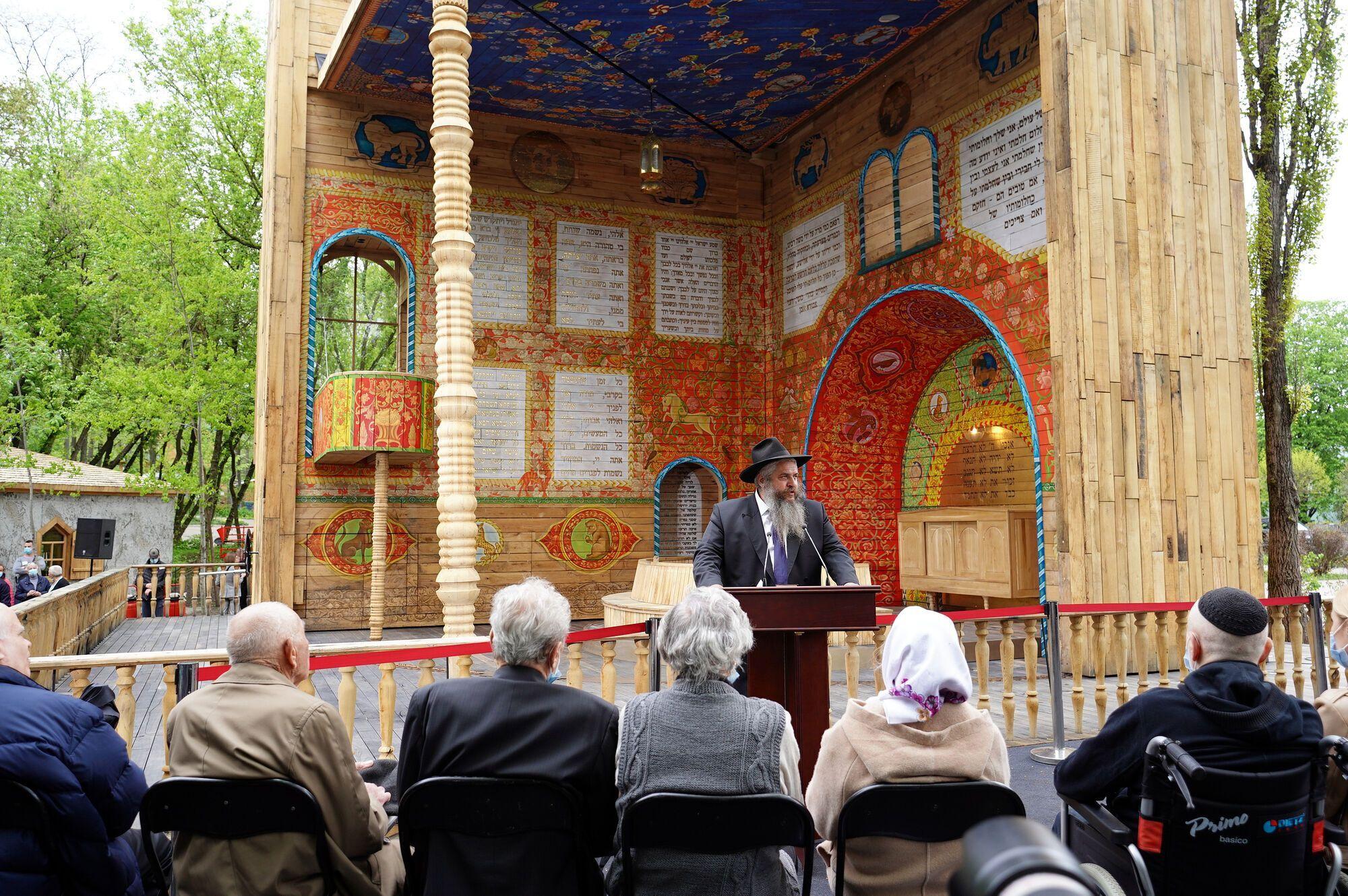 У День пам'яті українців, які рятували євреїв, у Бабиному Яру відкрили синагогу. Фото
