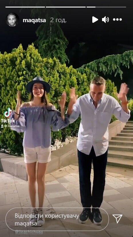 Макацария показал новый танец с Лизой.
