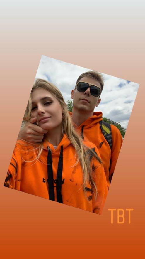 Денис Гевел і Даяна Ястремська.