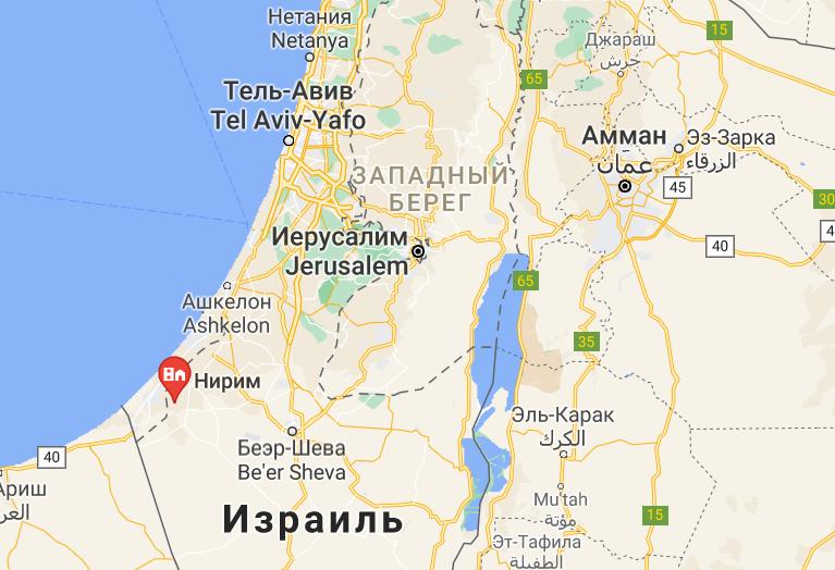 Місто Нірім в Ізраїлі.