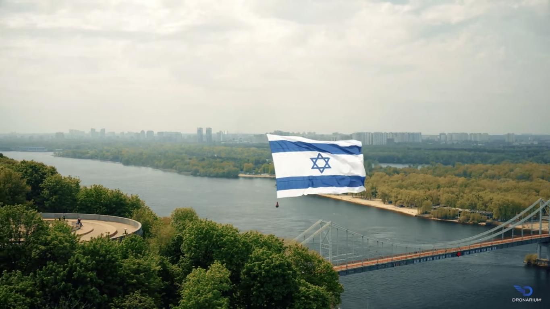 Знамя над Днепром