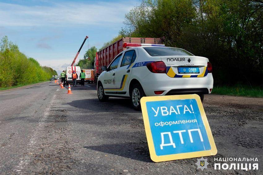 Полиция выясняет детали аварии