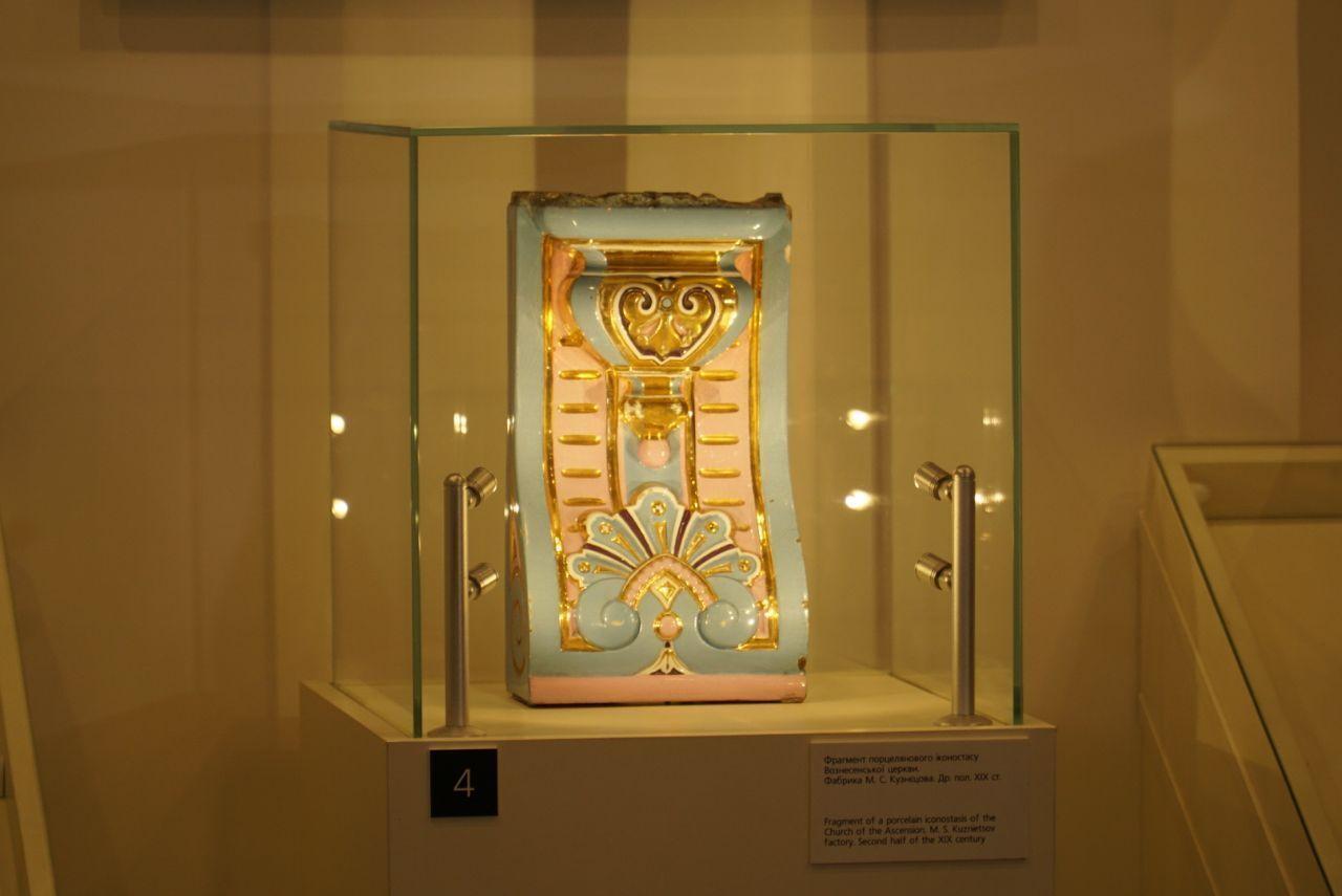 Музей истории в Днепре