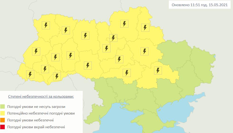 Прогноз погоди в Україні на 15 травня