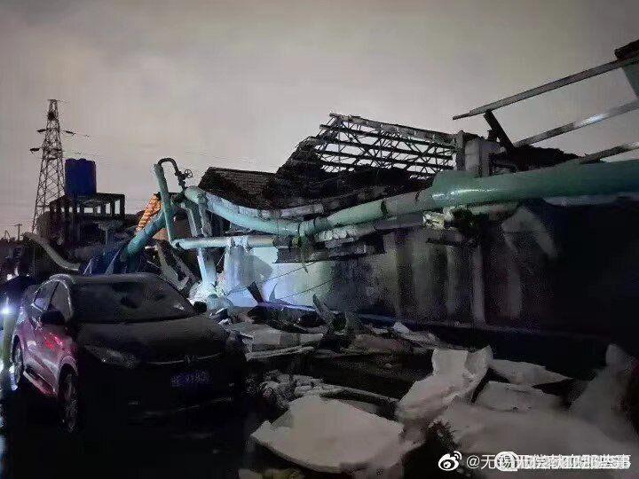Влада КНР відразу ж організувала рятувальні роботи