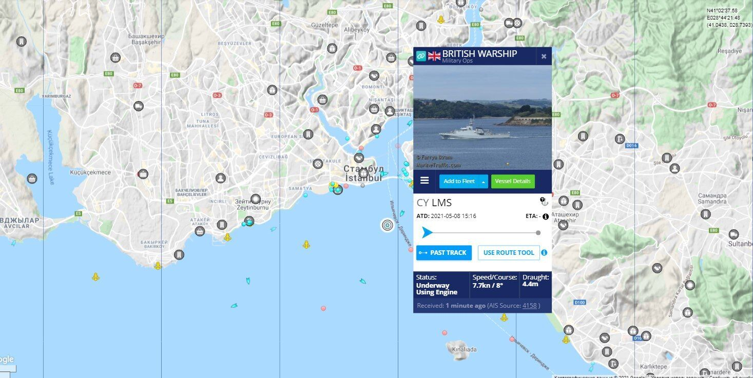 Британський патрульний корабель увійшов в акваторію Чорного моря