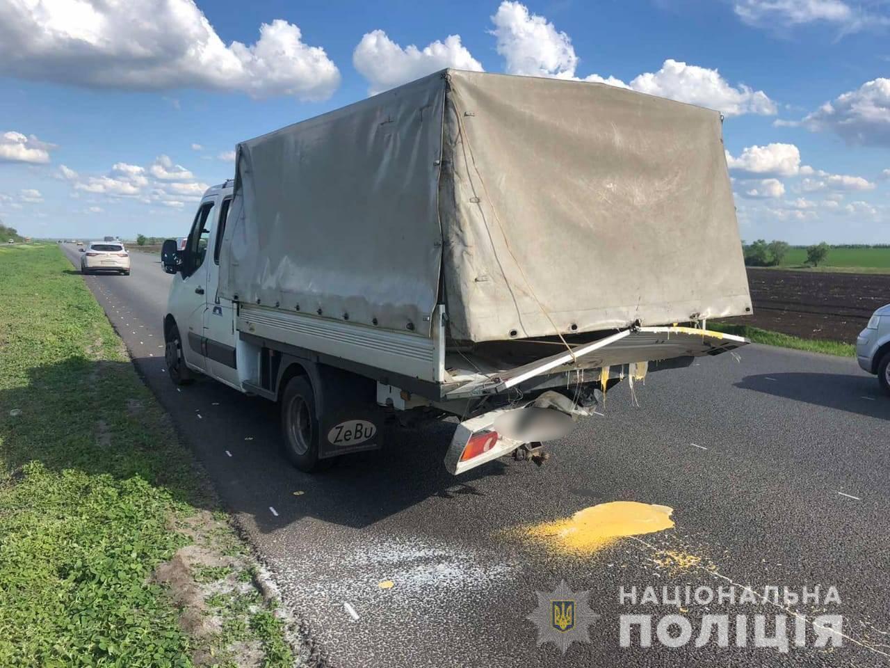 "ВАЗ-21063 в'їхав у ""Газель"""