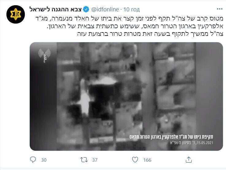 Ізраїль атакував будинок командира батальйону ХАМАС Халеда Манамари