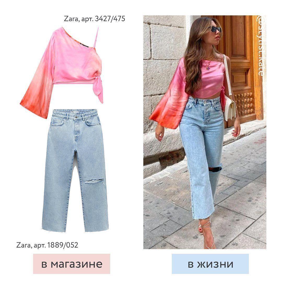 Стилист показала модный образ из вещей Zara