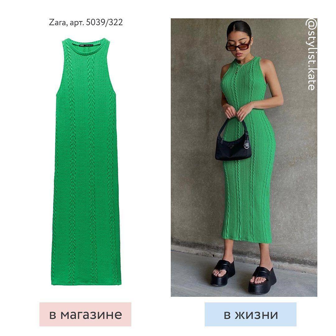 Зеленое трикотажное платье Zara