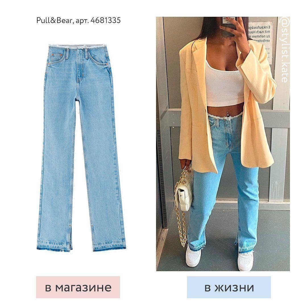 Трендовые джинсы-клеш Pull&Bear