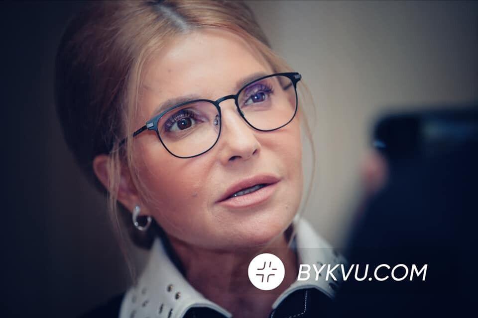 Тимошенко з'явилася в стильному вбранні