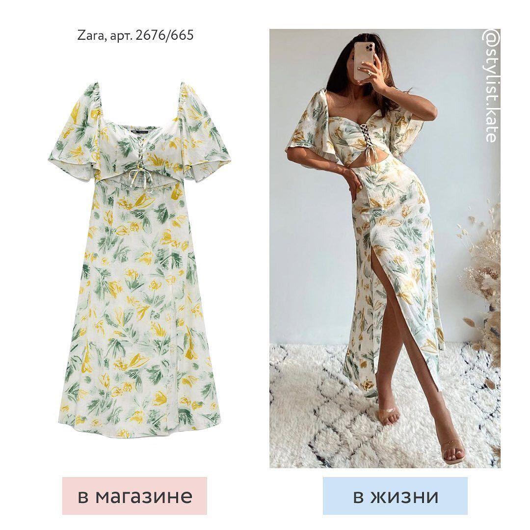 Модное платье Zara с цветочным принтом
