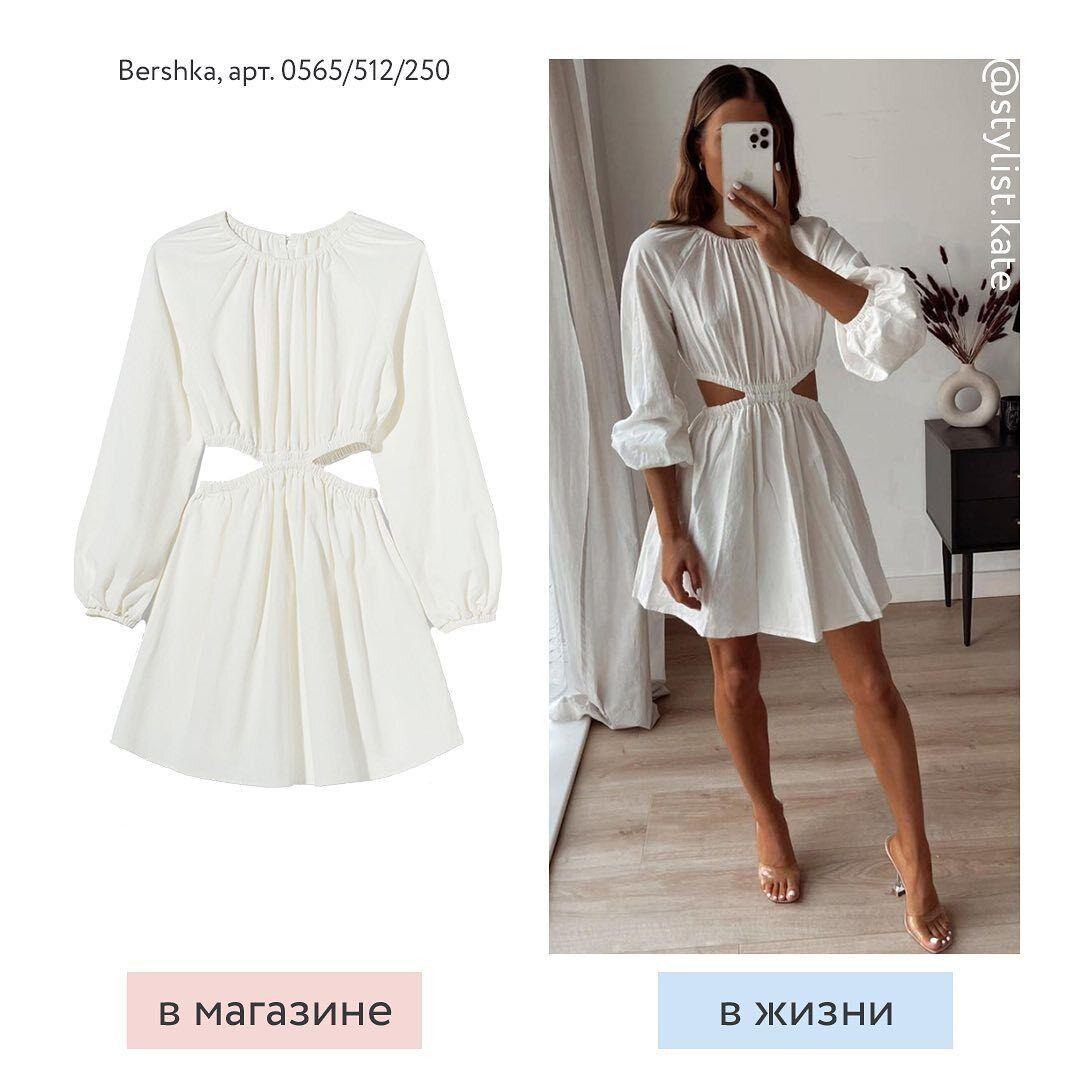 Модное белое платье Bershka