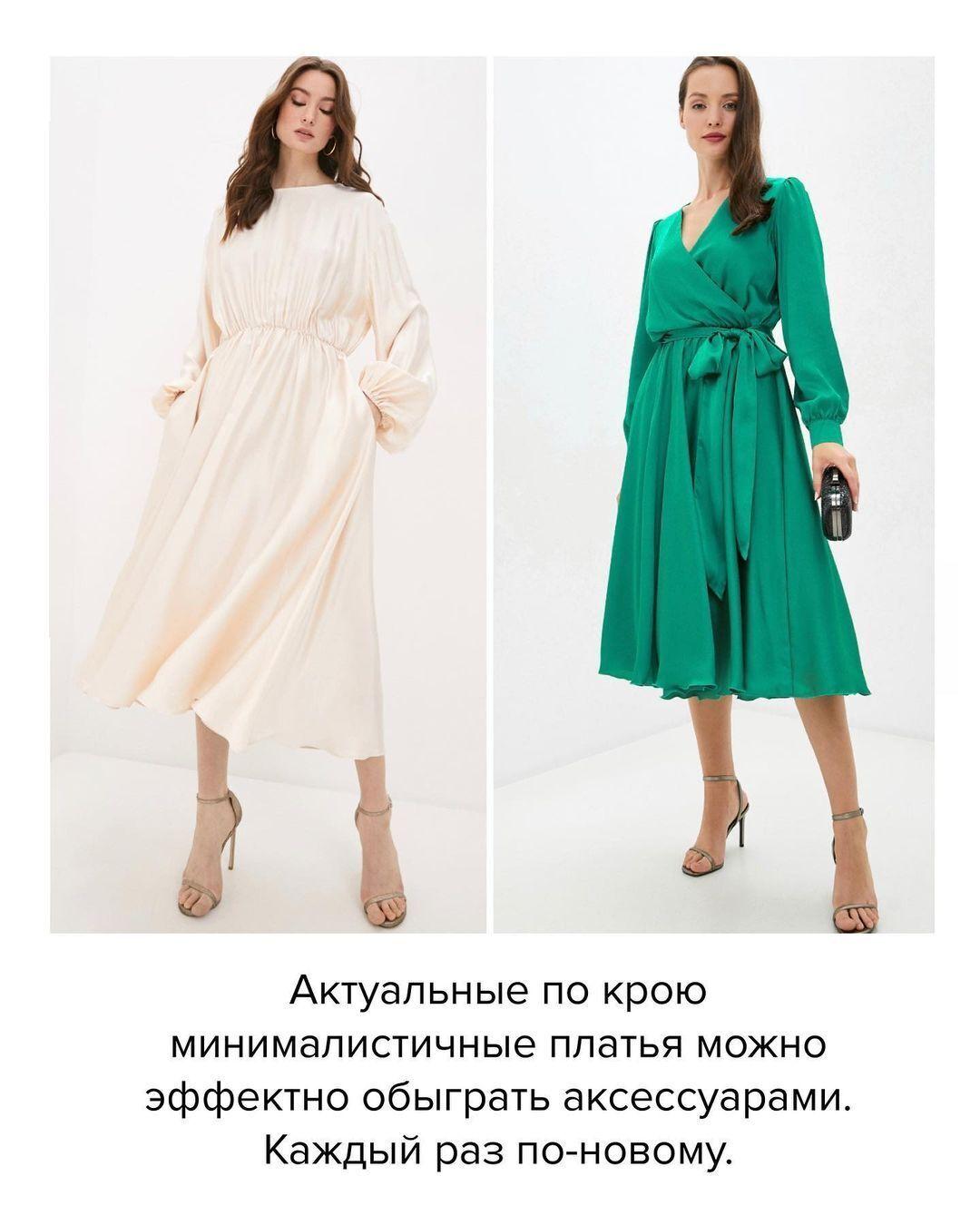 Модное вечернее платье на запах 2021