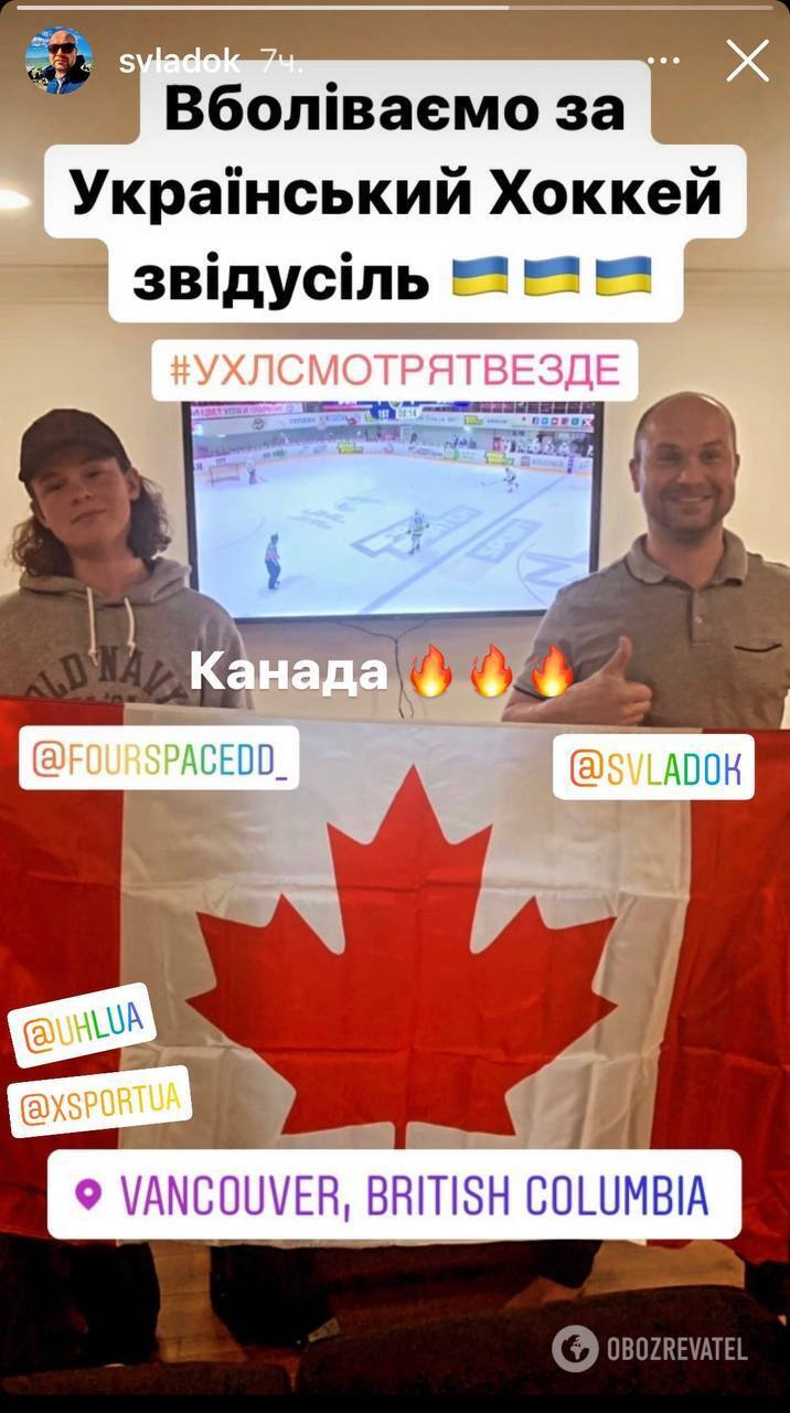 Фінал плей-офф УХЛ в Канаді.