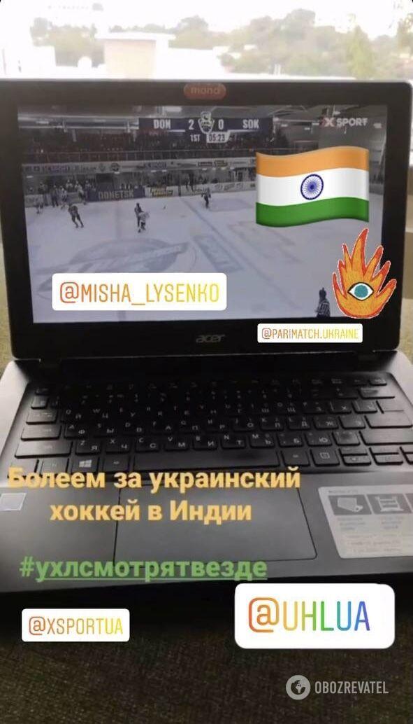 Фінал плей-офф УХЛ в Індії.