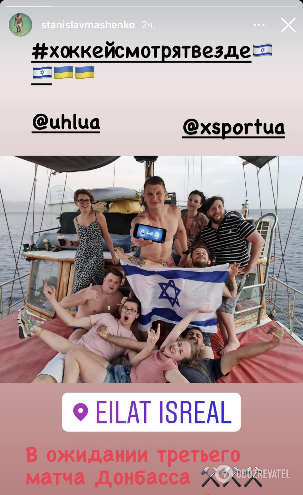 Фінал плей-офф УХЛ в Ізраїлі.