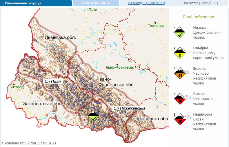 Небезпека сходження лавин в Україні 18 травня.