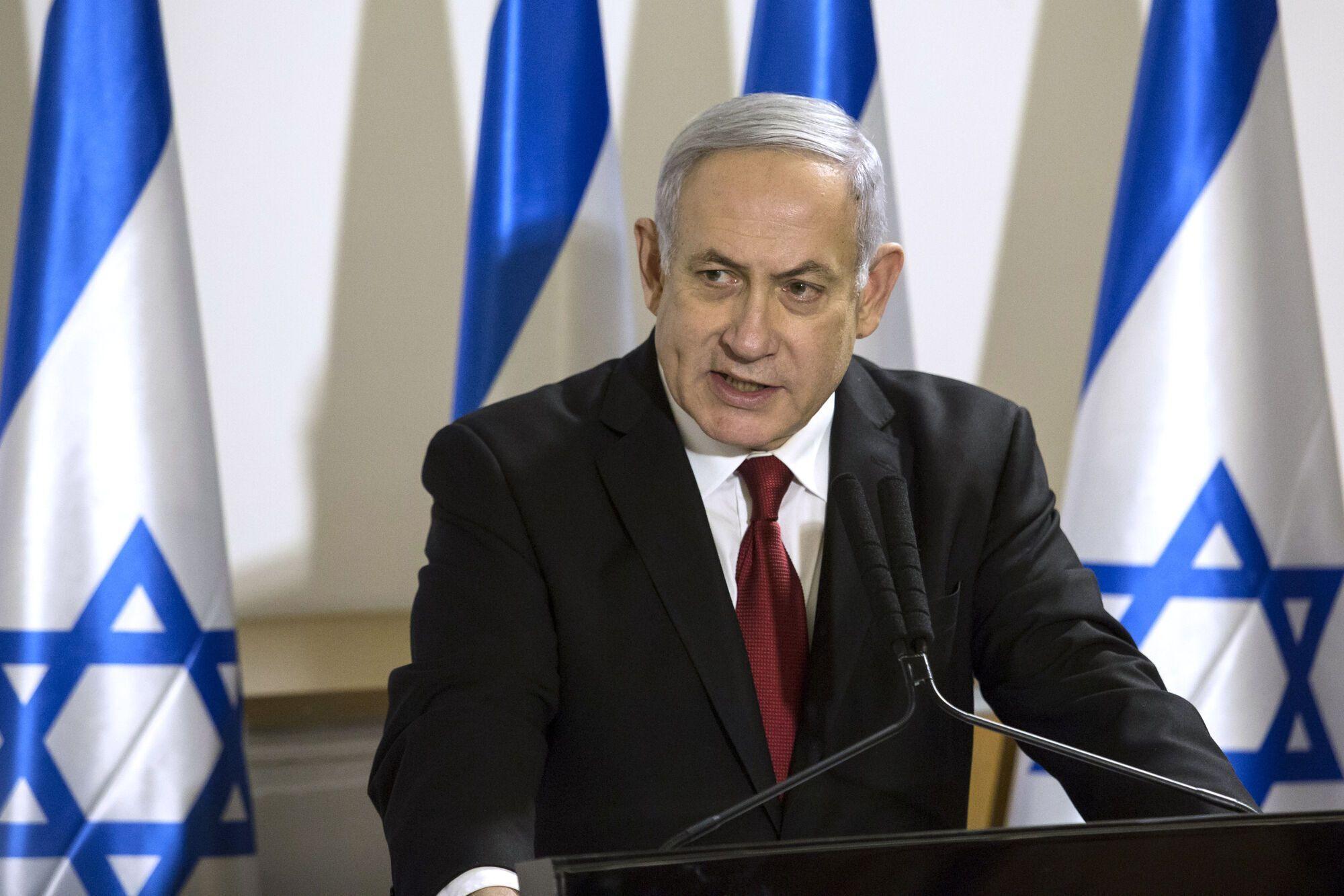 Нетаньягу виступив із зверненням до Ізраїльтян
