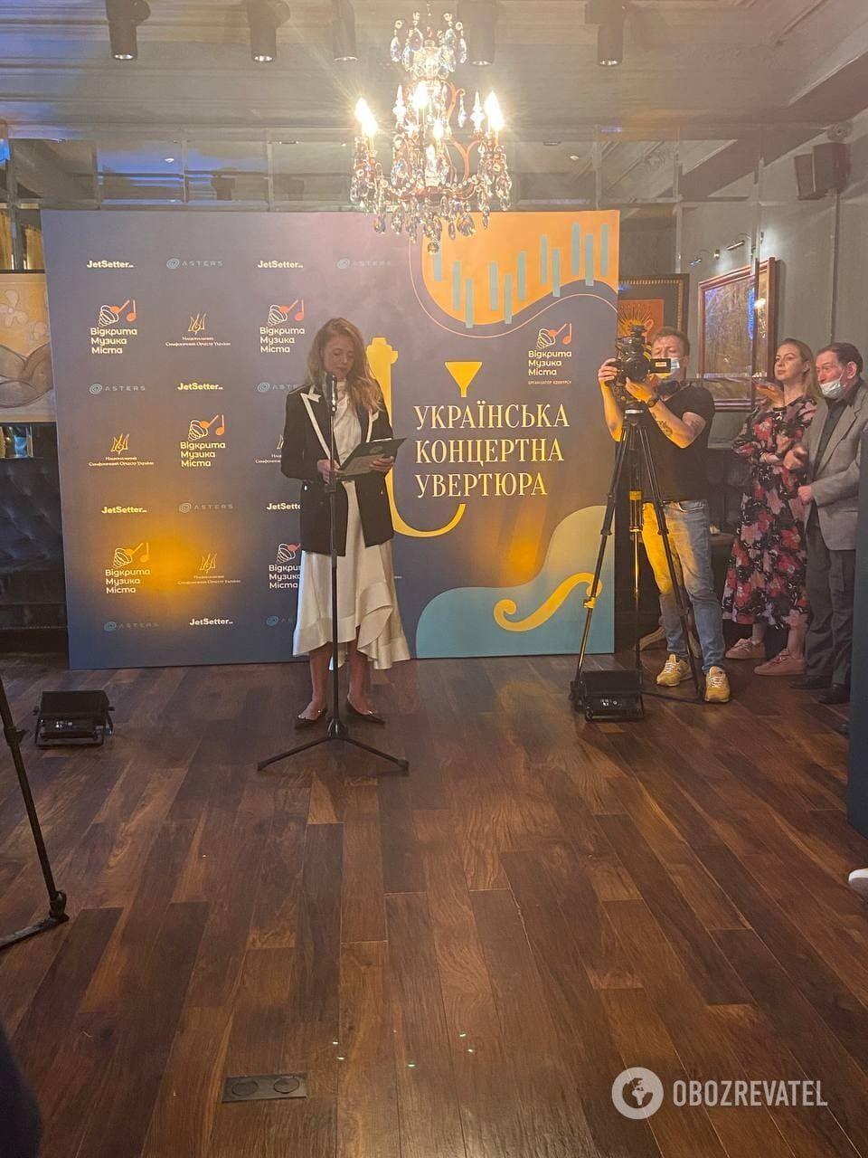 """Организатор конкурса """"Украинский концертная увертюра"""" Мария Дидковская"""