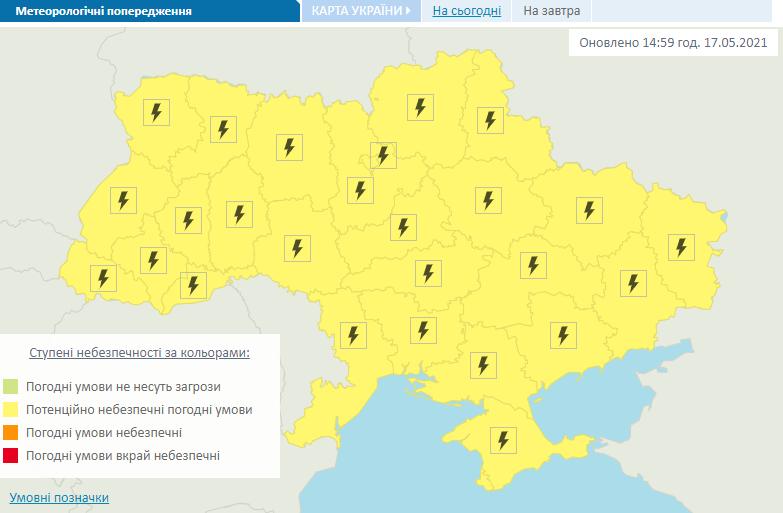 Попередження про грози, град і шквали в Україні 18 травня.
