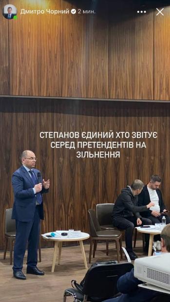 """Глава министерства здравоохранения Украины в КВЦ """"Парковый"""""""