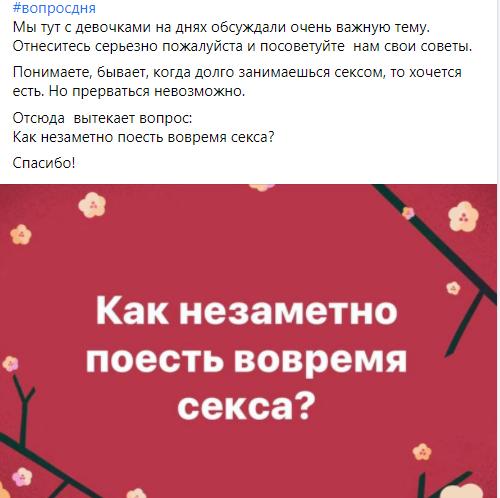 "Менеджерка Укрпошти стала об'єктом ""хейту"""