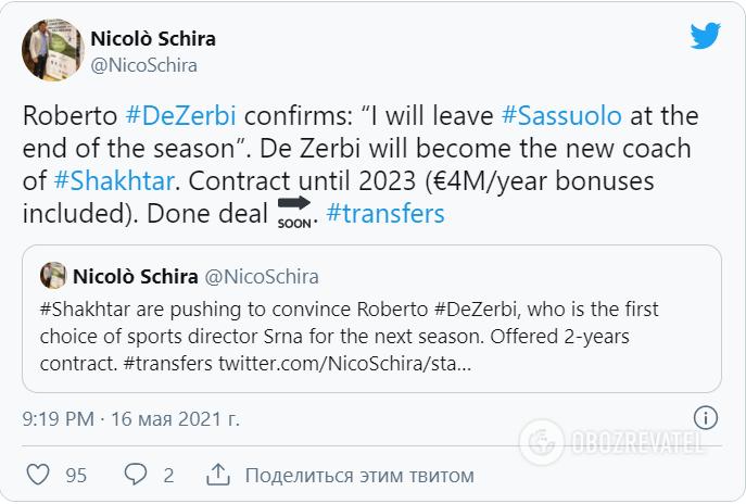 """Журналист сообщил о деталях контракта Де Дзерби с """"Шахтером""""."""