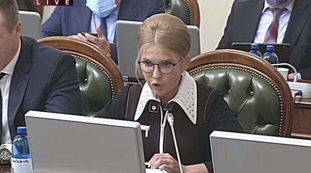 Тимошенко виступила на Погоджувальній раді