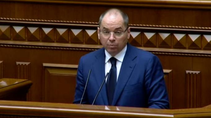 Максим Степанов отчитался перед нардепами