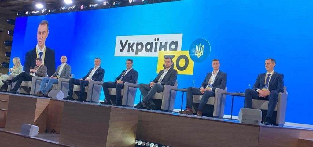 """Ляшко на форумі """"Україна 30""""."""