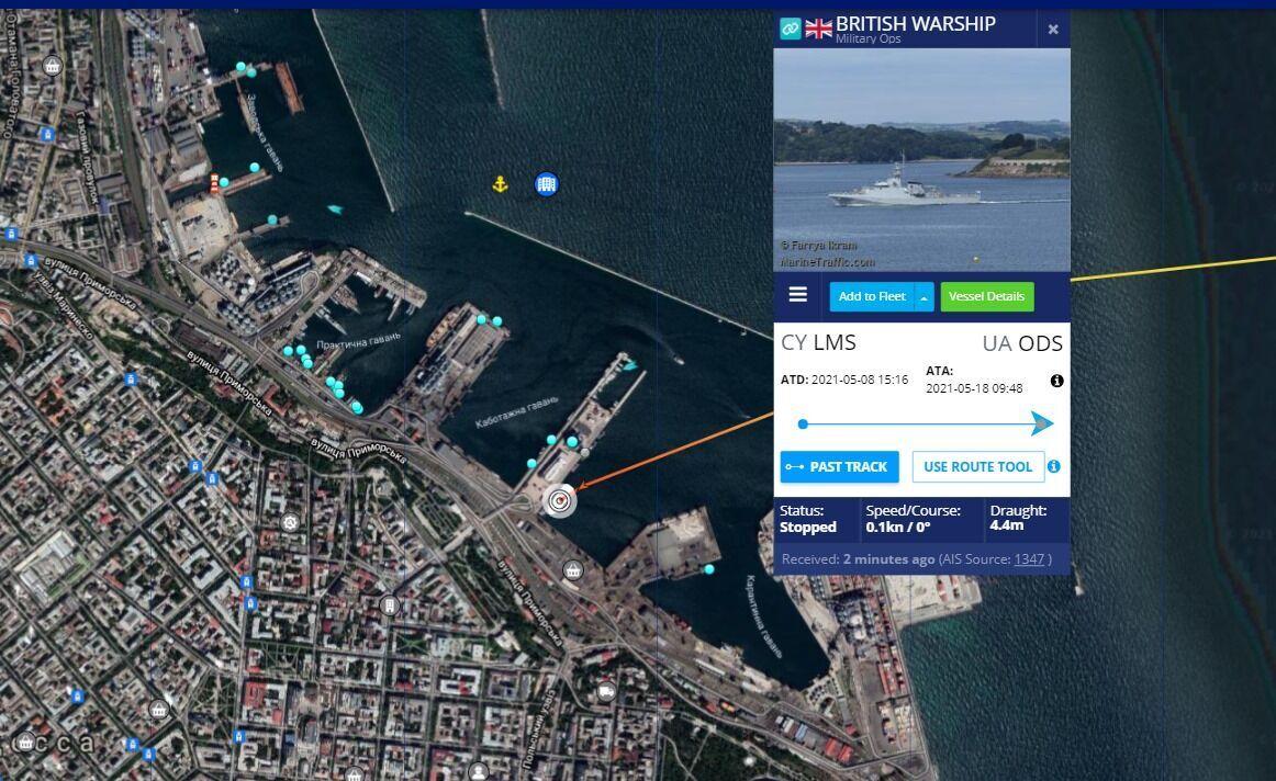 Trent 18 травня прибув до Одеси