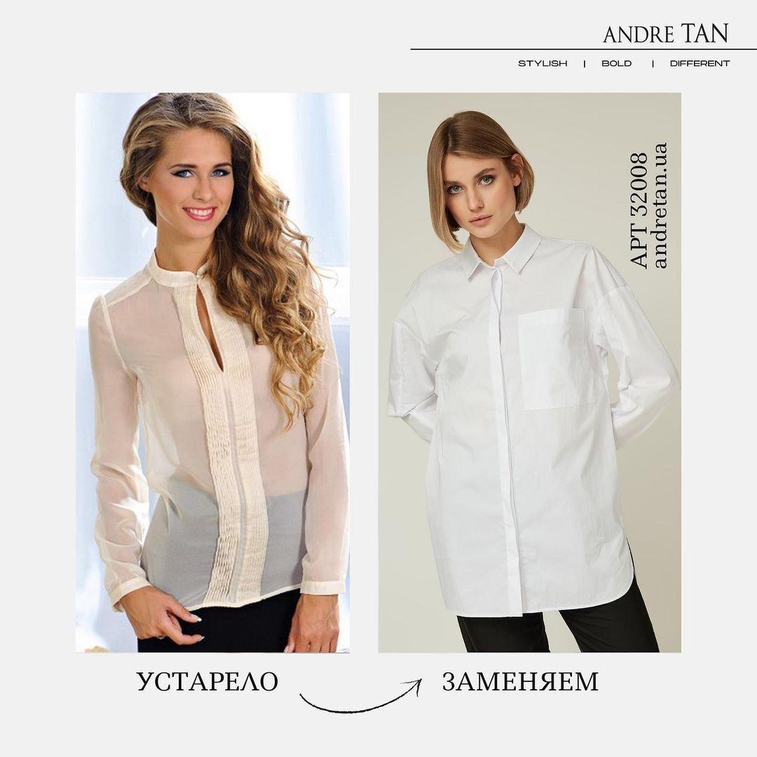 Любая прозрачная и полупрозрачная одежда нарушает все правила офисного дресс-кода