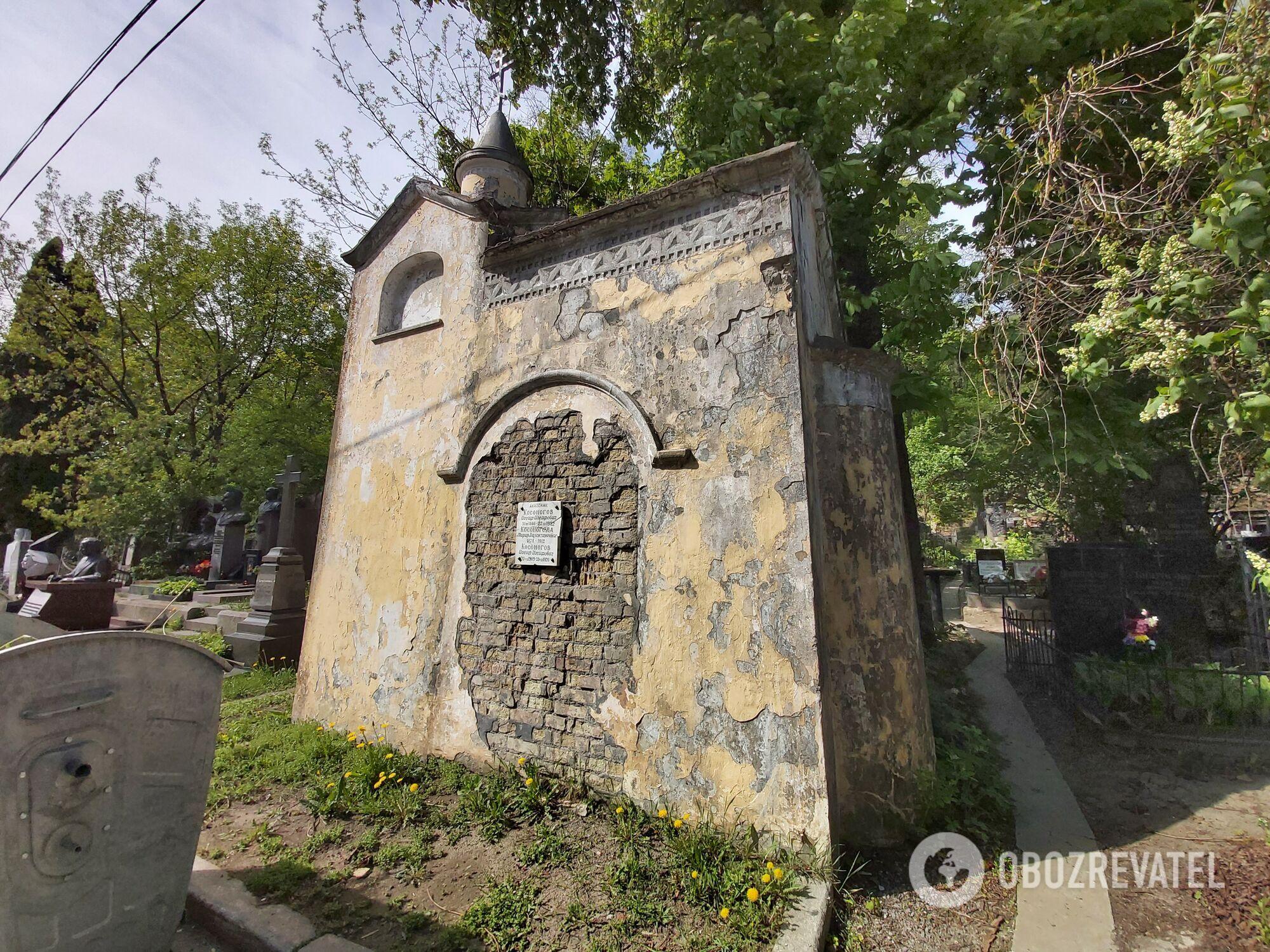 Склеп одного из основателей НАН Украины заложили кирпичом, а мраморная табличка треснула.