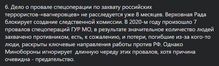Бутусов звільнився з посади радника міністра оборони України