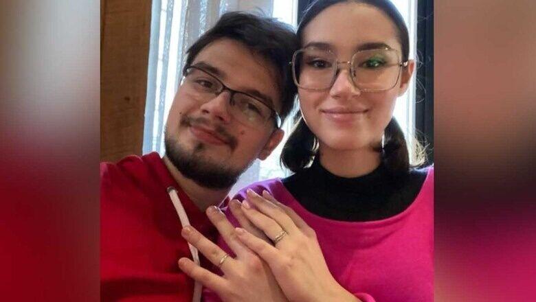 Дина Немцова и Дмитрий Матевосов