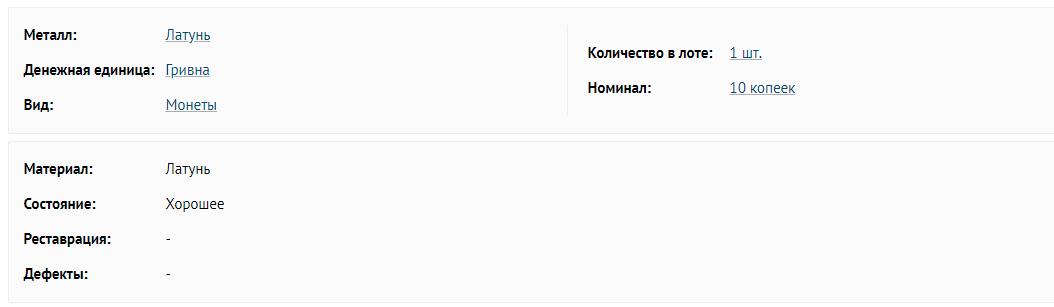 """В Украине за 15 копеек заплатили десятки тысяч гривен: """"особая"""" монета может попасться любому"""