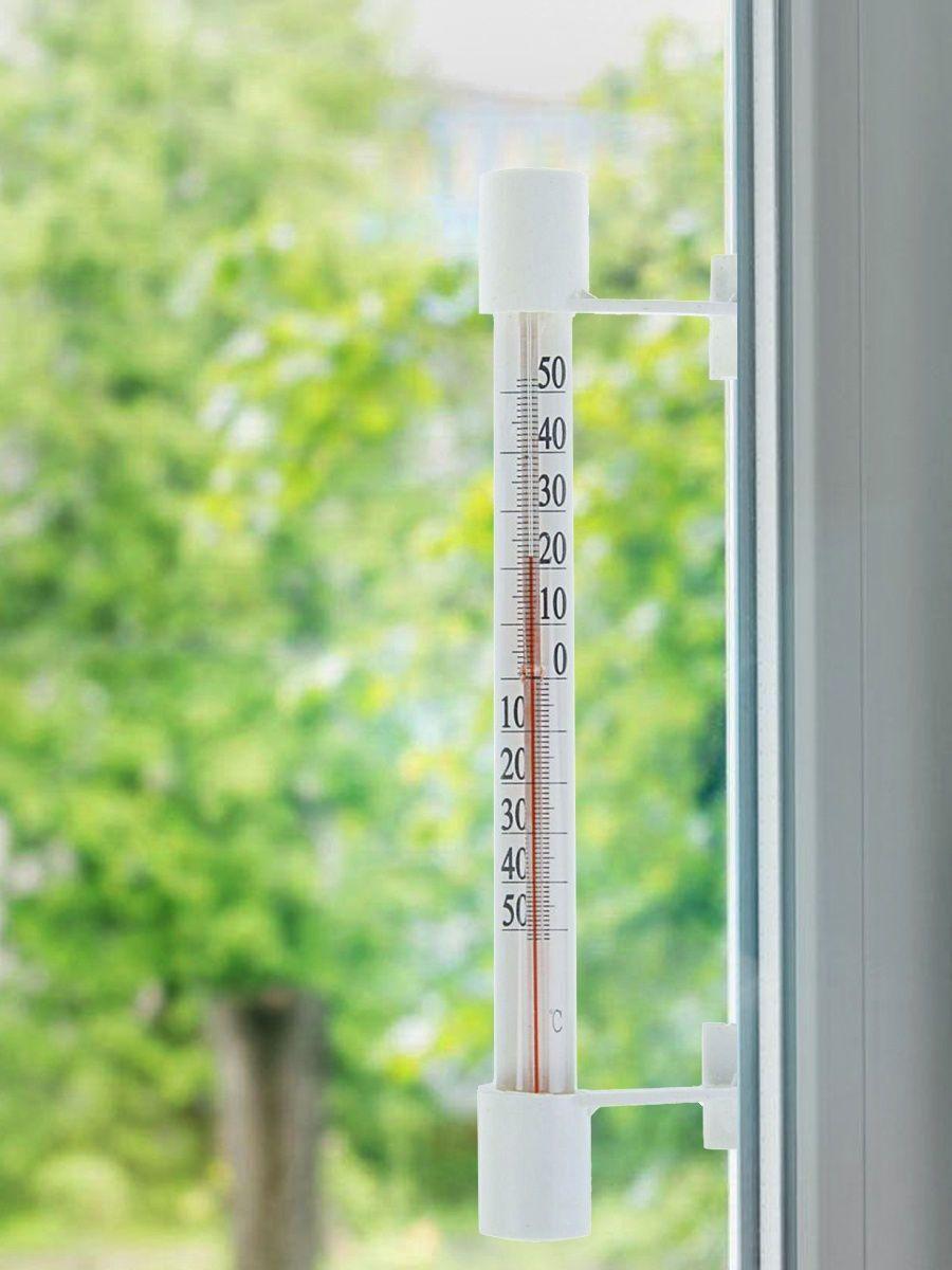Термометр на улице – лучше, чем прогноз погоды.